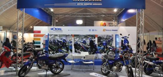 Mondial Motocicletas