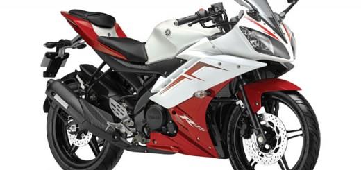 Yamaha lanzó una Edición Limitada de la YZF-R15