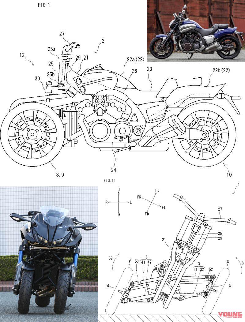 ¿Se viene la Yamaha V-Max de tres ruedas?
