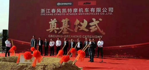 KTM se une con CFMoto