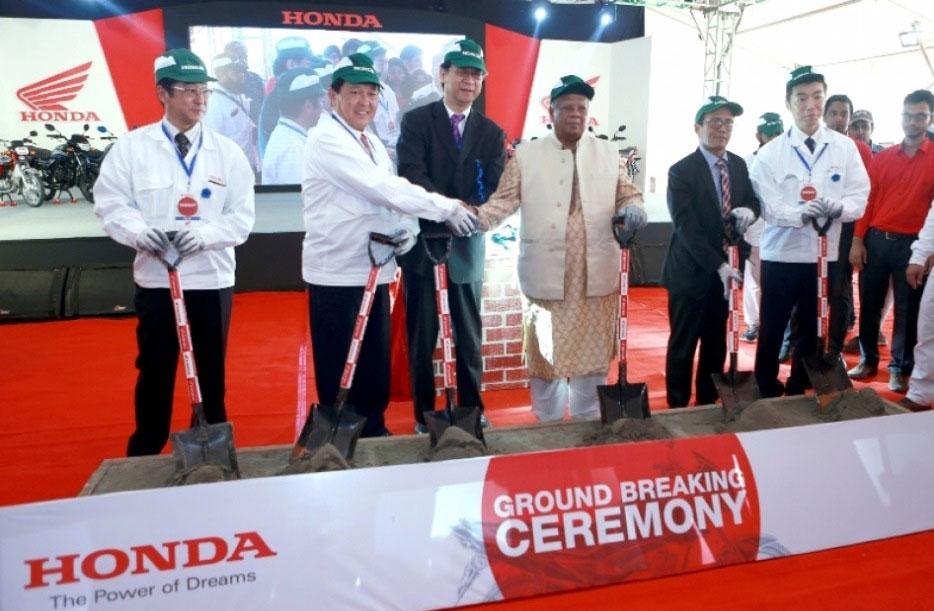 Nueva planta de Honda en Bangladesh