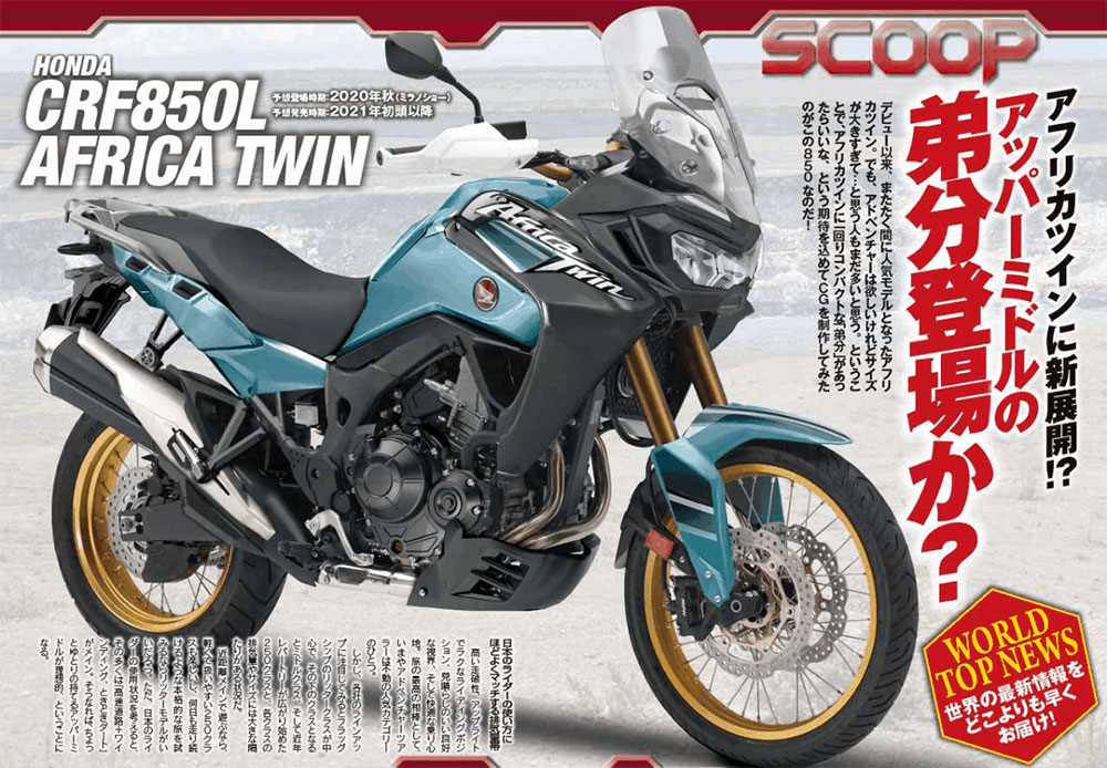 Rumores de una posible Honda CRF850L Africa Twin
