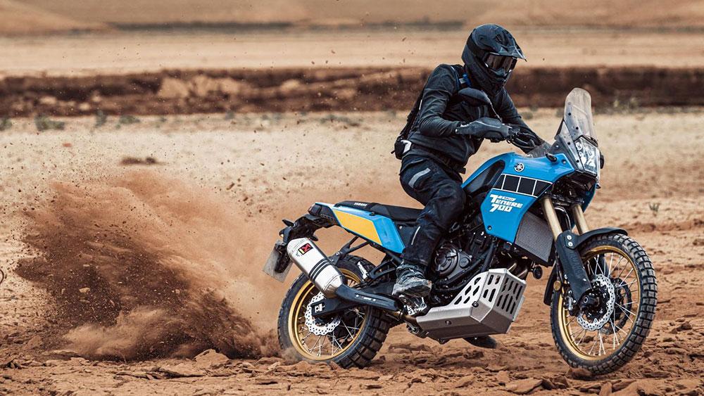 Se conoció una nueva versión de la Yamaha Ténéré 700, la Rally Edition